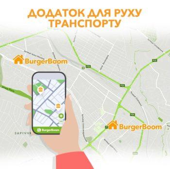 Крутые новости для всех белоцерковчан!